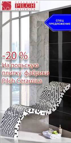 pilch_ceramica_action