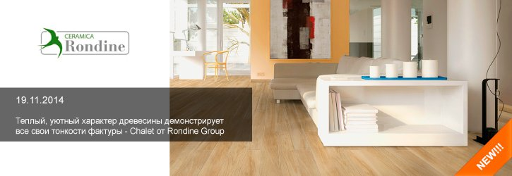 chalet, Rondine Group